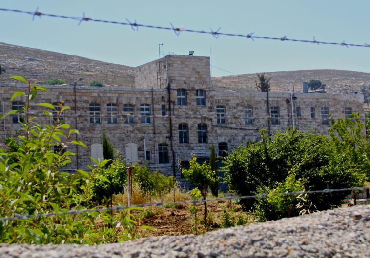 West Bank tourist center