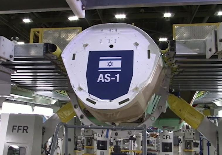 The frame of Israel's first F-35 fighter jet at Lockheed Martin's production plant in Forth Worth, T