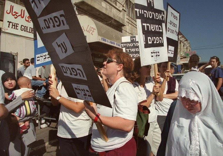 Dozens of Israeli human rights activists of the B'Tselem group picket in east Jerusalem