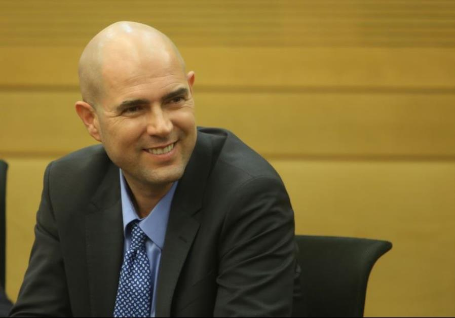 MK Amir Ohana