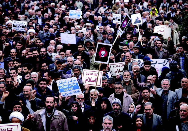Manifestation à Téhéran