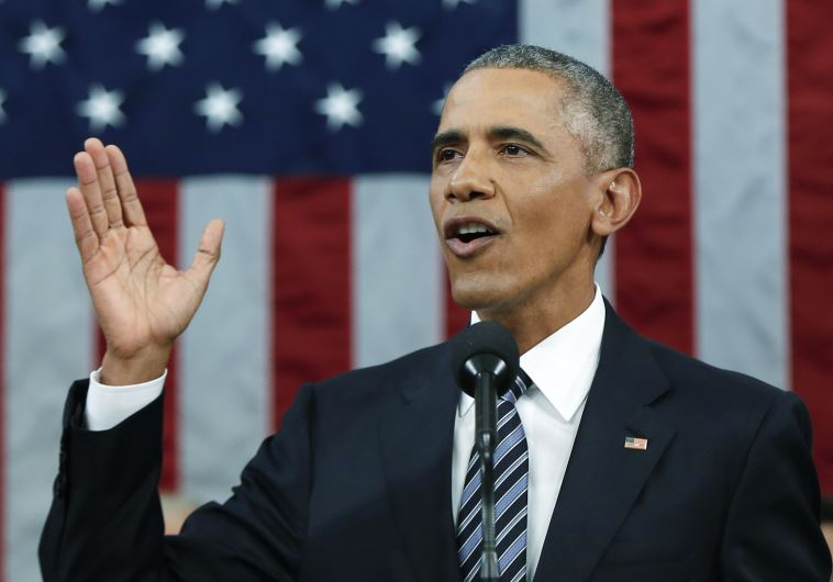 US President Barack Obama delivers his final State of the Union address to a joint session of Congre