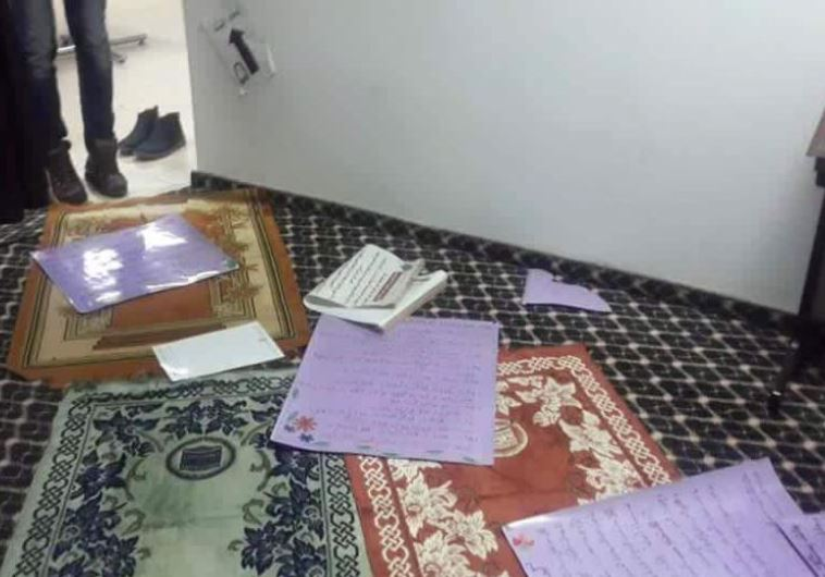 The Muslim prayer room defaced at Jerusalem's Hadassah Academic College.