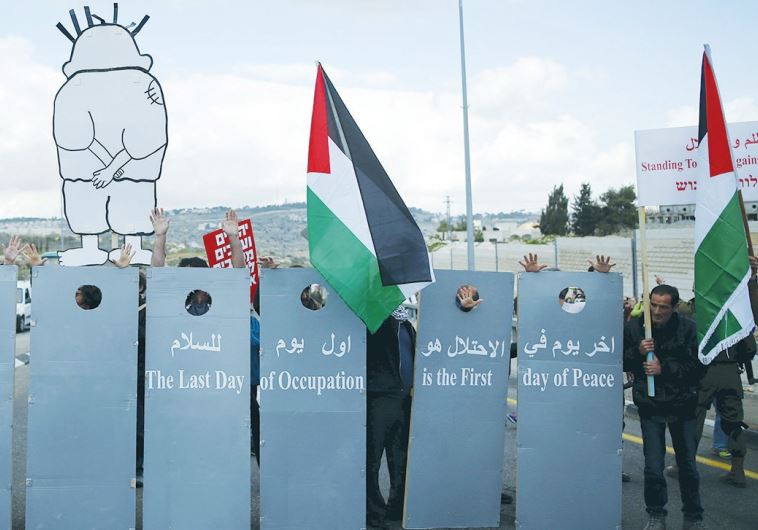 LEFT-WING Israelis and Palestinians demonstrate for a better future for both peoples near Jerusalem