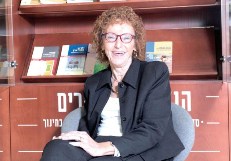 Dr. Sara Ziv