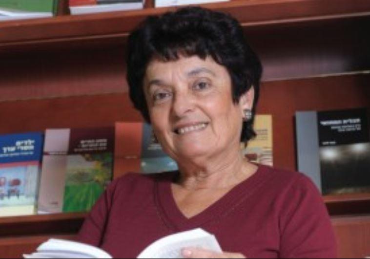 Judit Solel