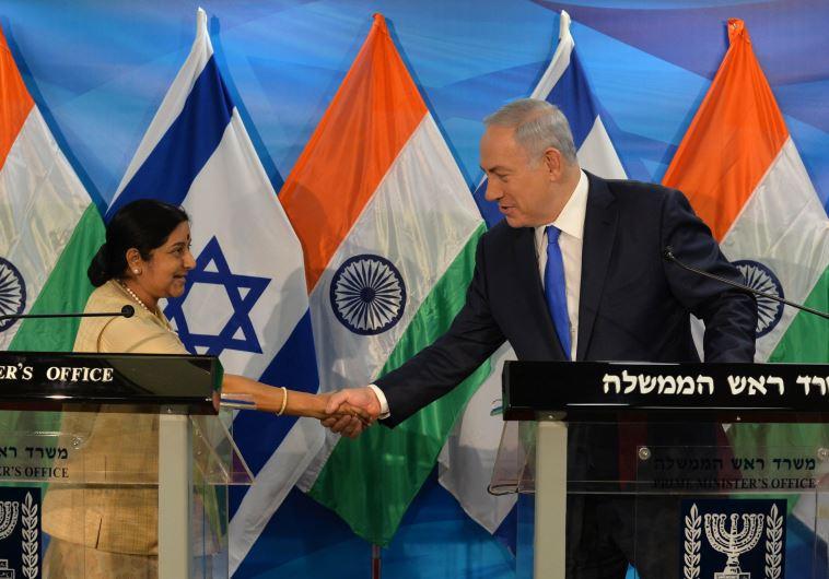 Israel India