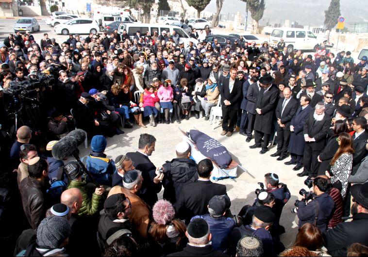 Funeral of Dafna Meir in Jerusalem- January 18, 2016