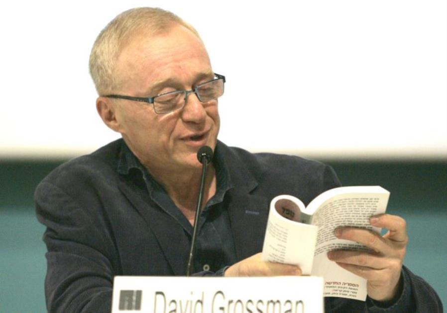 David Grossman