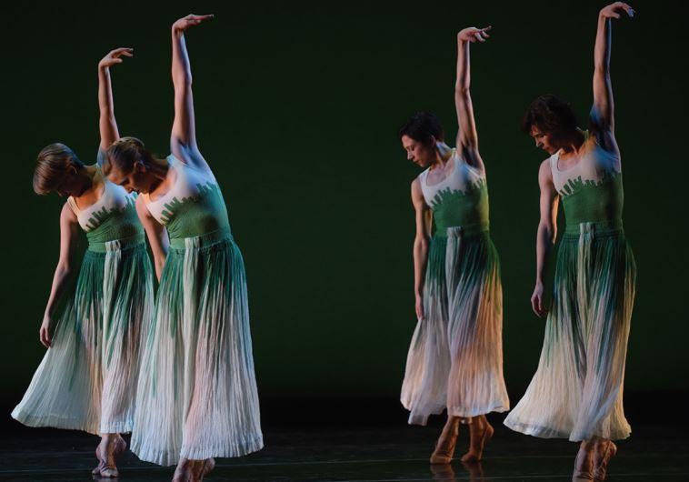 The Mark Morris Dance Group