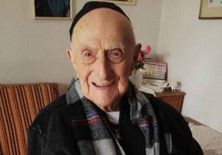 सबसे उम्रदराज व्यक्ति का निधन