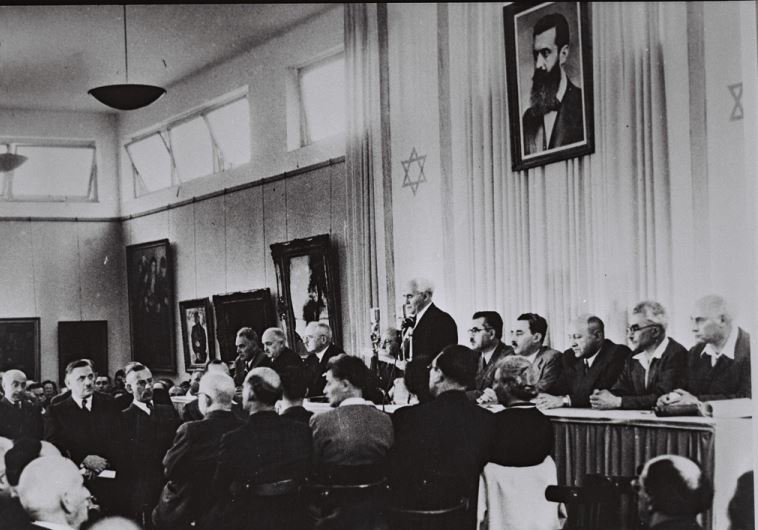 David Ben-Gurion reads the Declaration of Independence