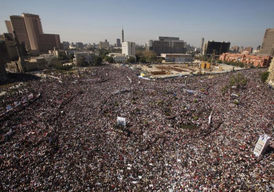 Egypt Tahrir