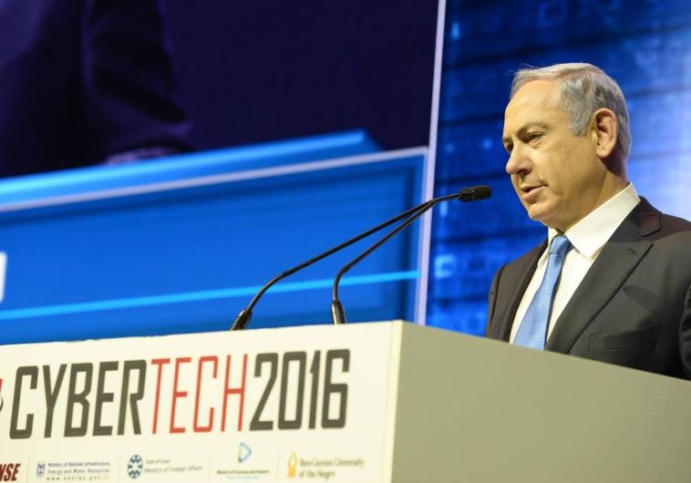 cybertech israel