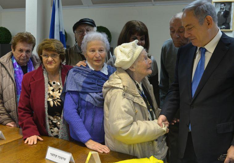 Netanyahu holocaust