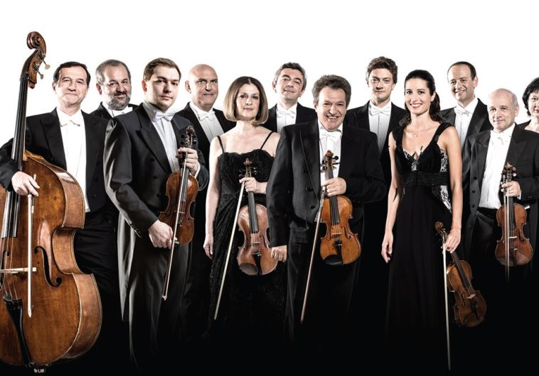 The Georgian Chamber Orchestra