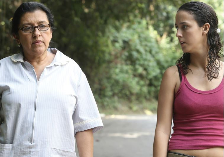 'The Second Mother' movie review