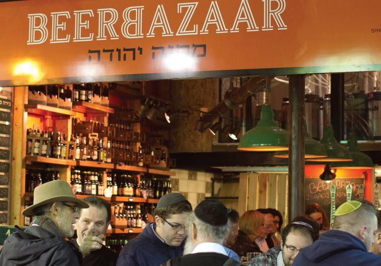 'The Beer Bazaar' in Mahaneh Yehuda