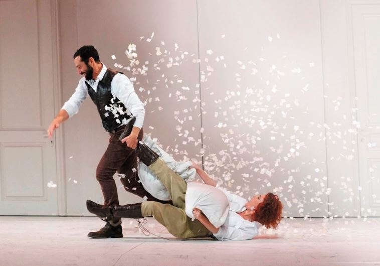 'The Taming of the Shrew'