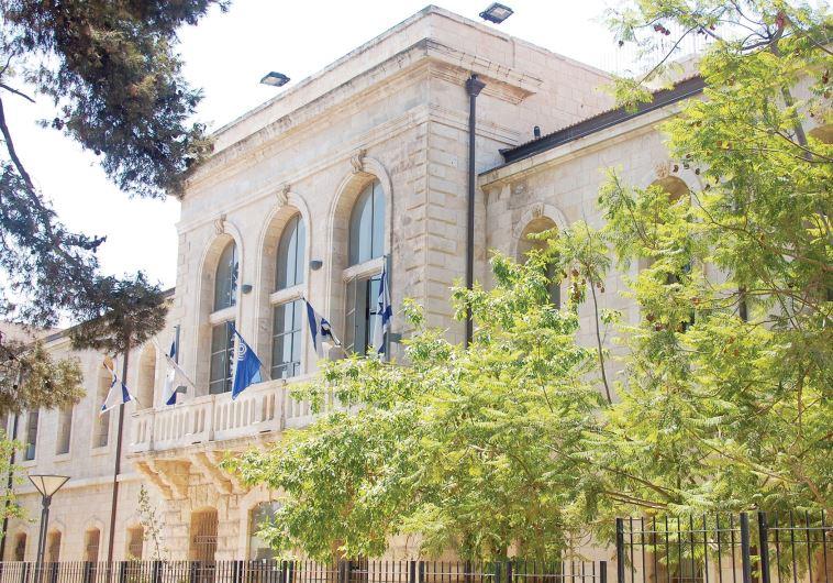 The Shaare Zedek hospital