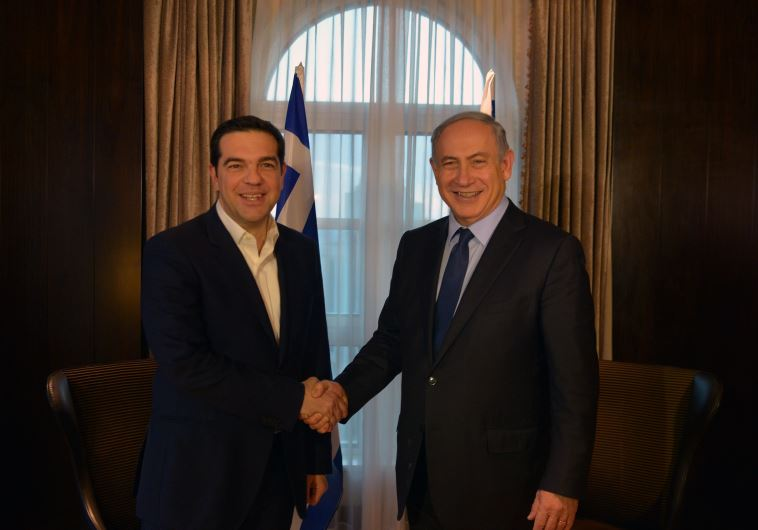 Prime Minister Benjamin Netanyahu and his Greek counterpart Alexis Tsipras