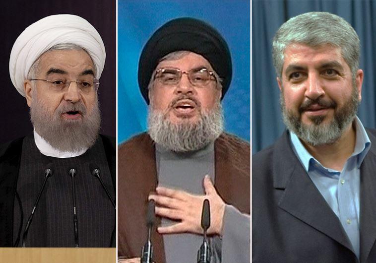 Iran Hamas