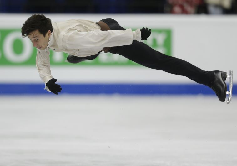 israel figure skating
