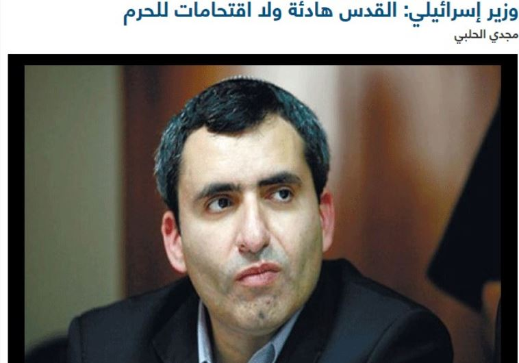 Ze'ev Elkin, the minister of immigration and absorption, gave an interview to a Saudi site