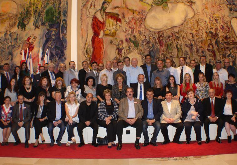 World Zionist Congress 2015