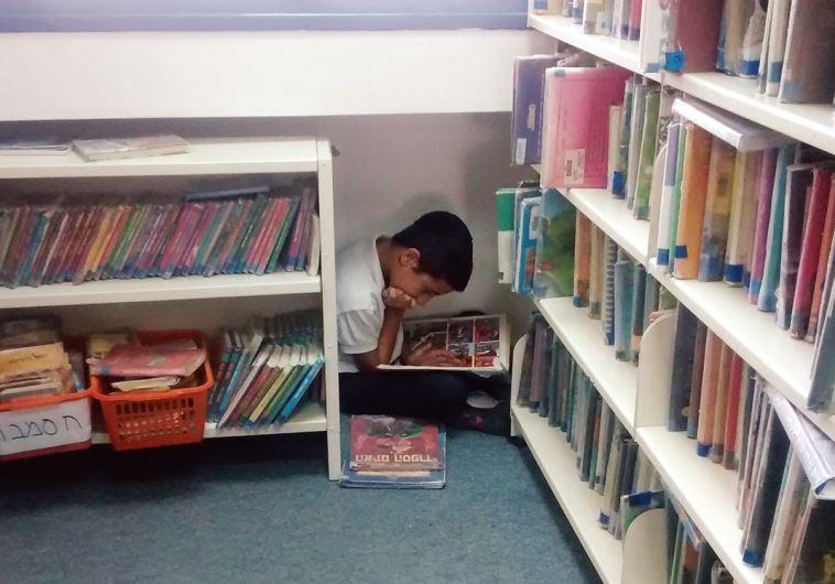 Benjamin Children's Library