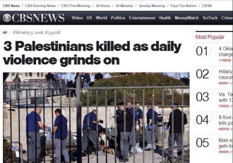 CBS headline after Jerusalem terrot attack, February 3, 2015