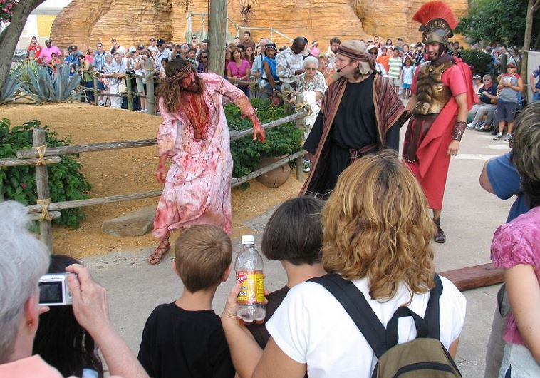 The holy land experience theme park