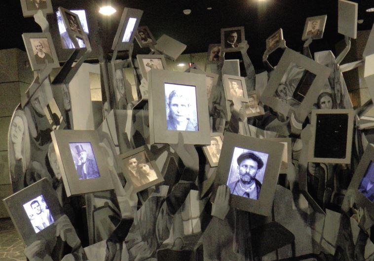 Macedonia Holocaust Memorial Center