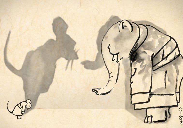 Art by Avi Katz