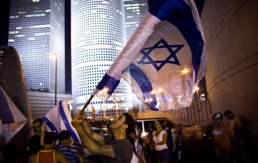 Israelis demonstrate in support of the 2014 war in Gaza