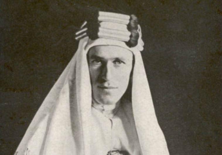 Lieutenant Colonel Thomas Edward Lawrence