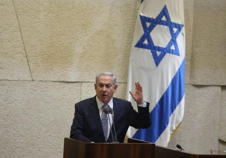 Prime Minister Benjamin Netanyahu addresses the Knesset in Jerusalem