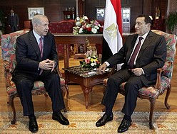 PM calls Mubarak to clarify stance