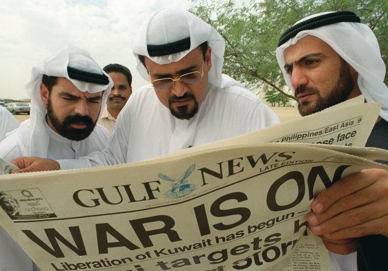 Kuwaiti exiles