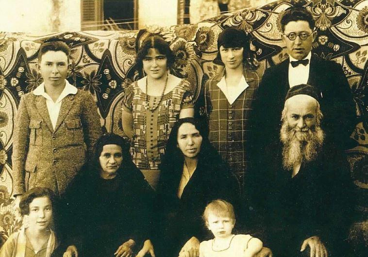 1929 Hebron Massacre
