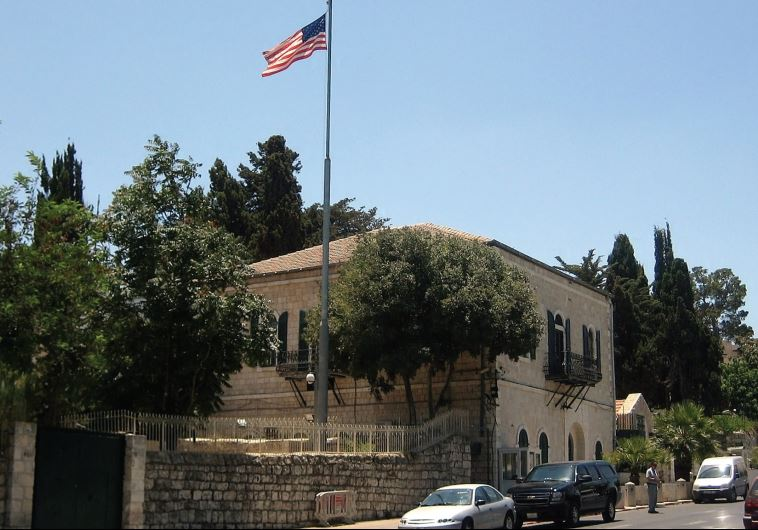 The US Consulate in Jerusalem