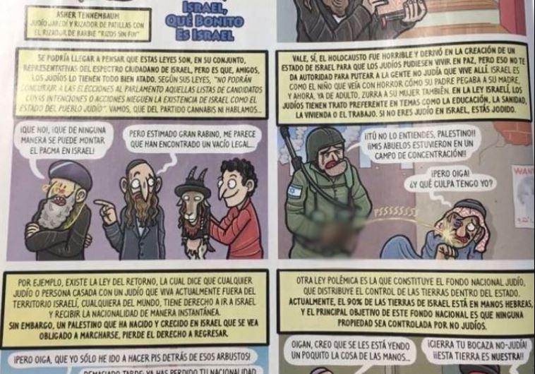 Comic depicting IDF soldier