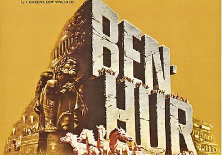 Film rendition of Ben Hur.