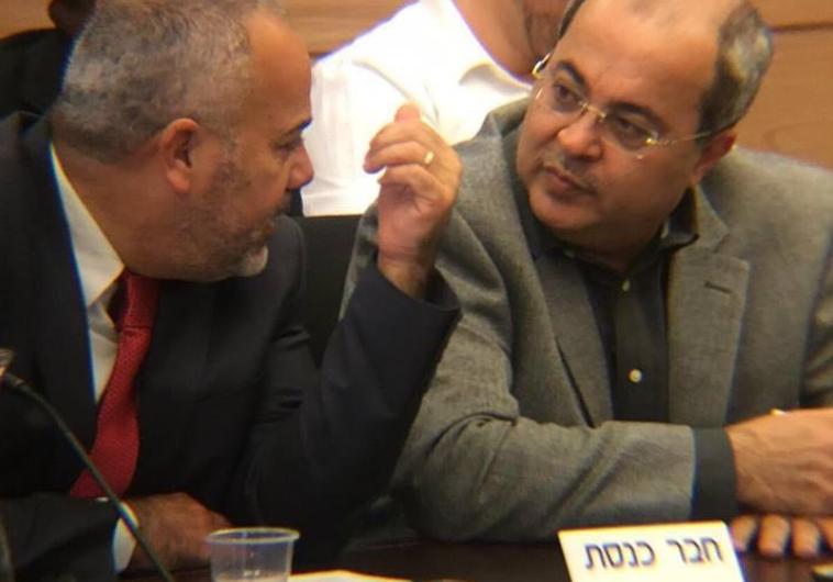 Ahmed Tibi and fellow Ta'al MK Osama Saadi