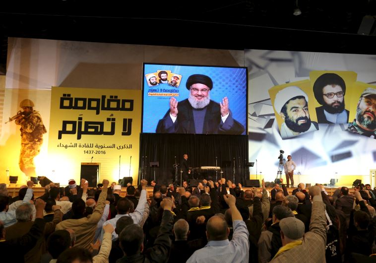 Nasrallah speaking