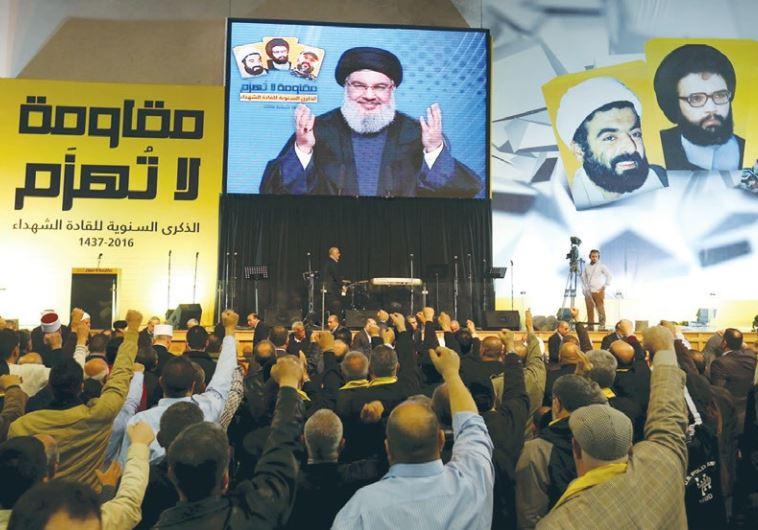 hezbollah nasrallah
