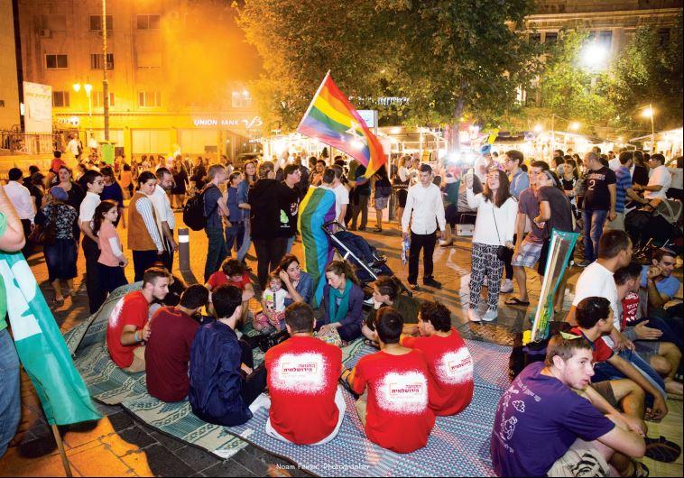 Jerusalem 'Thursday night encounter'