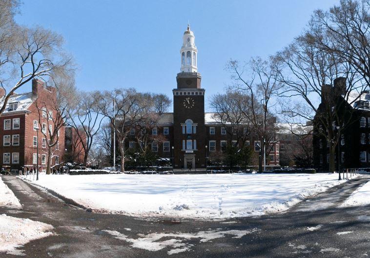 East Quad at Brooklyn College