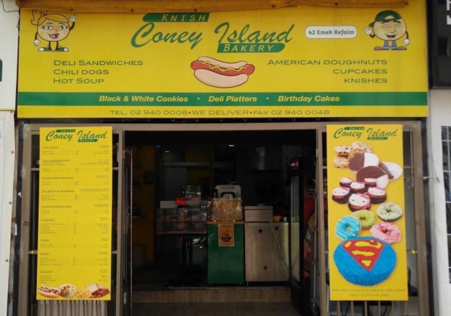 Coney Island Knish Bakery