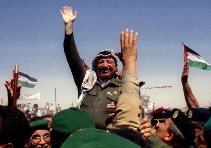 Palestine Liberation Organization chairman Yasser Arafat